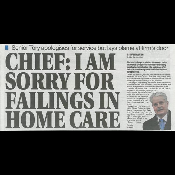 Houseman Headline